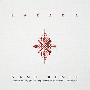 Baraka_Samo_300