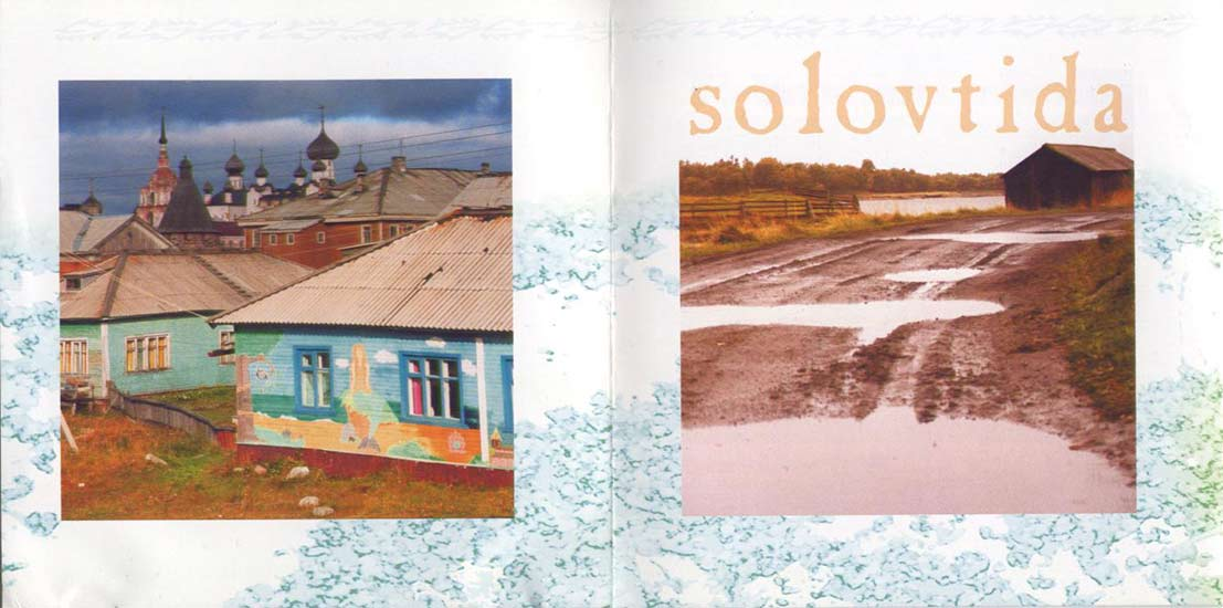 Samosad-Bend_Solovtida_7-8_