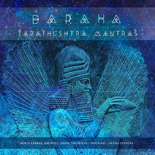 Mantras_Baraka_500