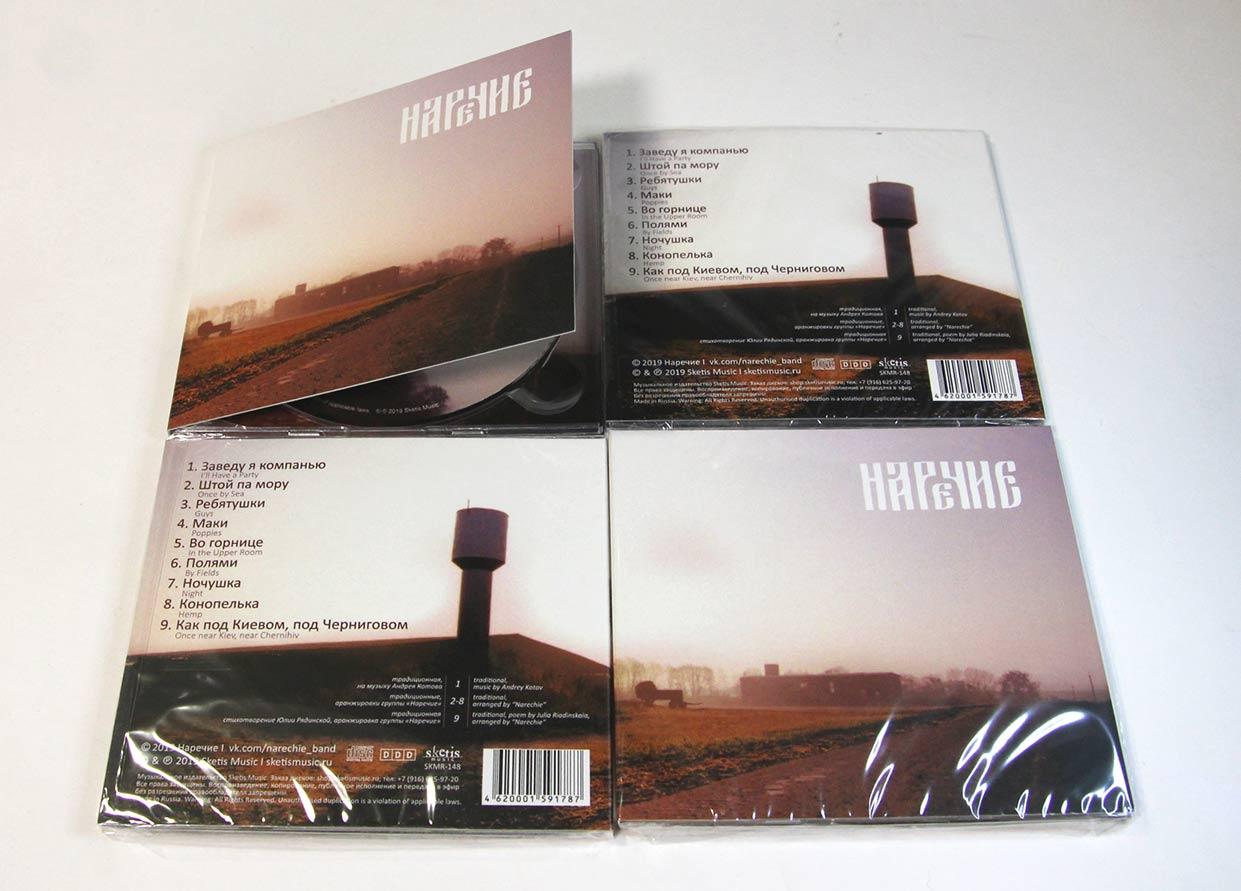 Narechie-cd
